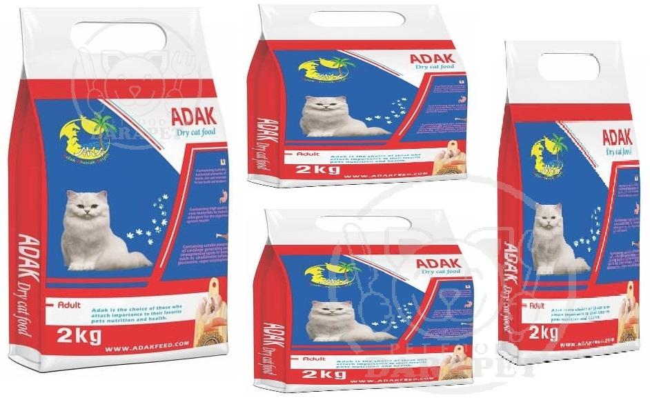 شرکت پخش خوراک گربه آداک انواع بسته بندی