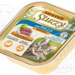 کمترین قیمت غذا تر گربه در بازار ایران