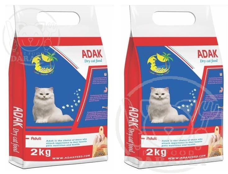 قیمت عمده خوراک گربه آداک 2 کیلویی