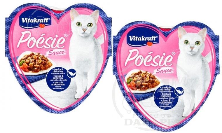 محتوای خوراک مرطوب کاسه ای گربه چیست؟