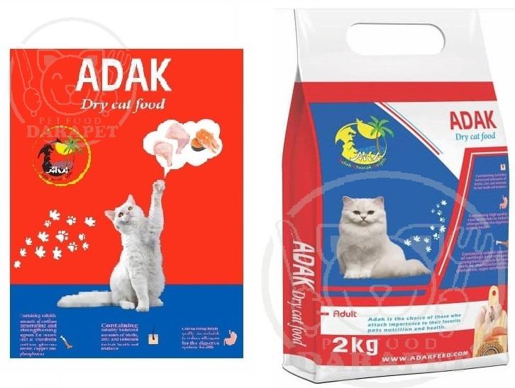 نمایندگی پخش خوراک گربه آداک قیمت مناسب