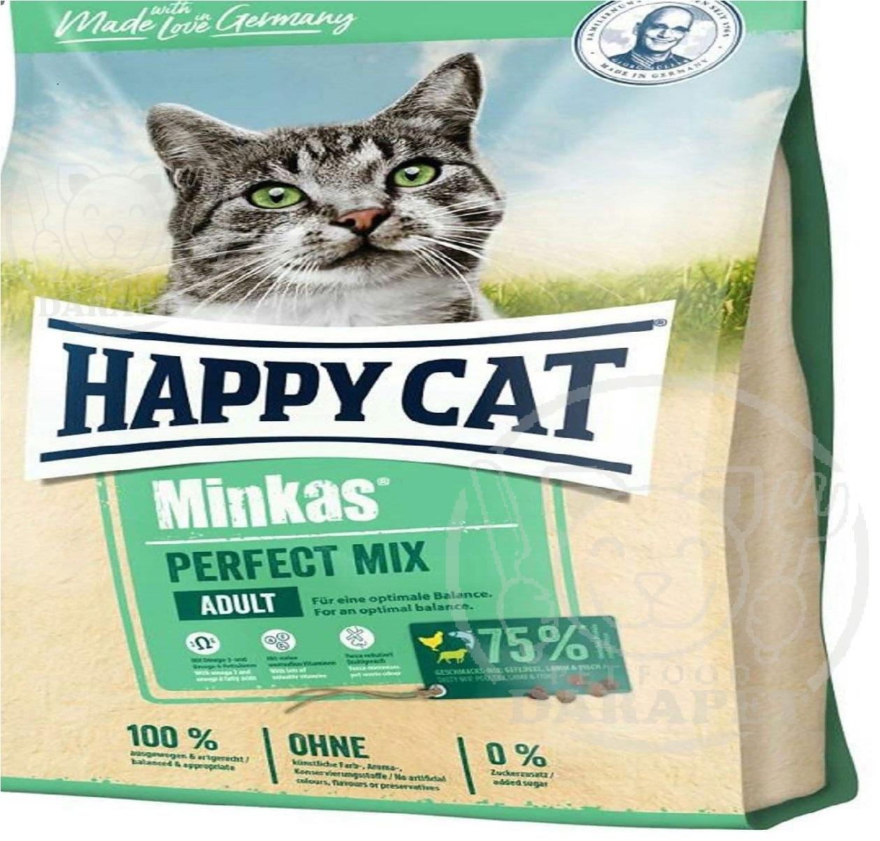 پخش کننده انواع غذای خشک گربه در بازار