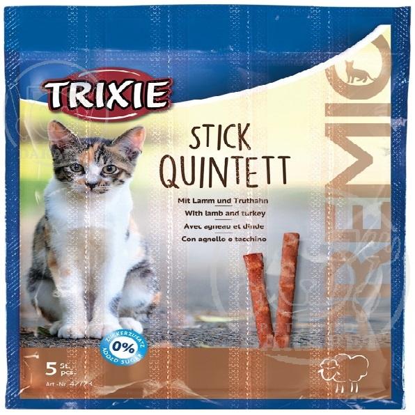 قیمت کلی فروشی غذا تشویقی گربه