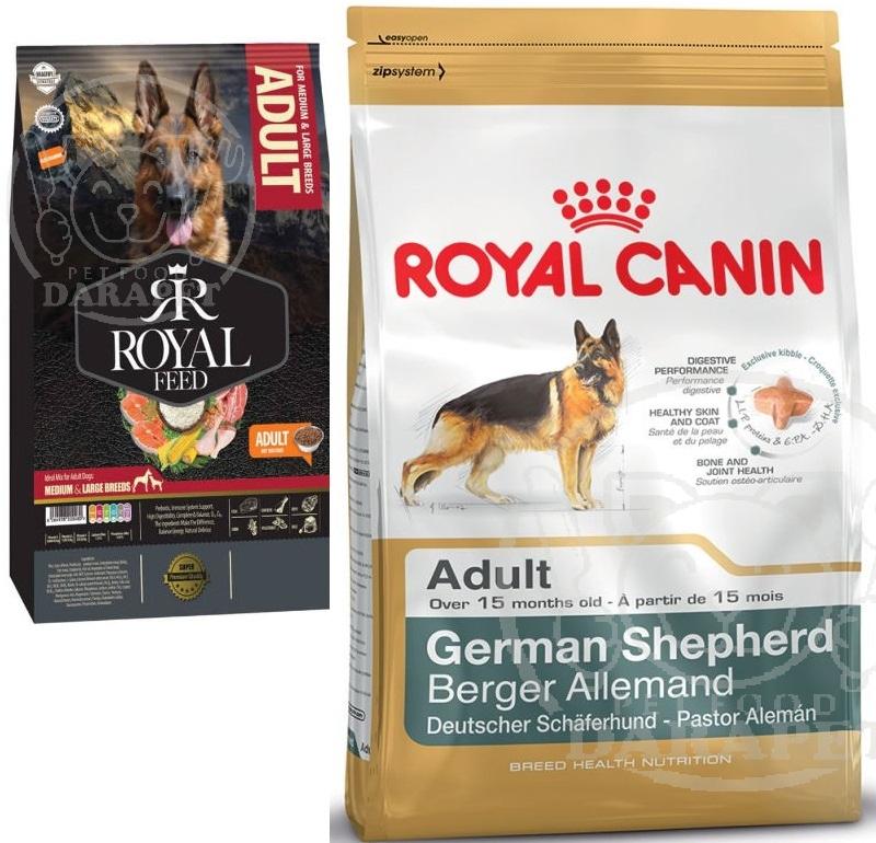 پخش انواع خوراک سگ ژرمن