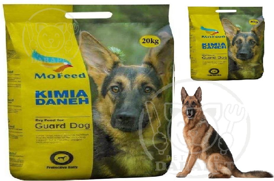 قیمت جدیدترین خوراک سگ ژرمن