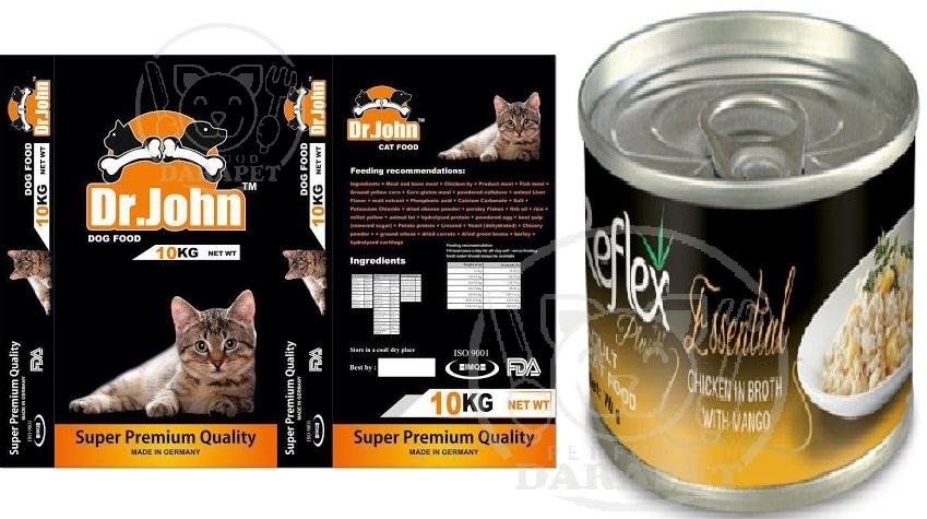 مزایای استفاده از خوراک گربه خارجی