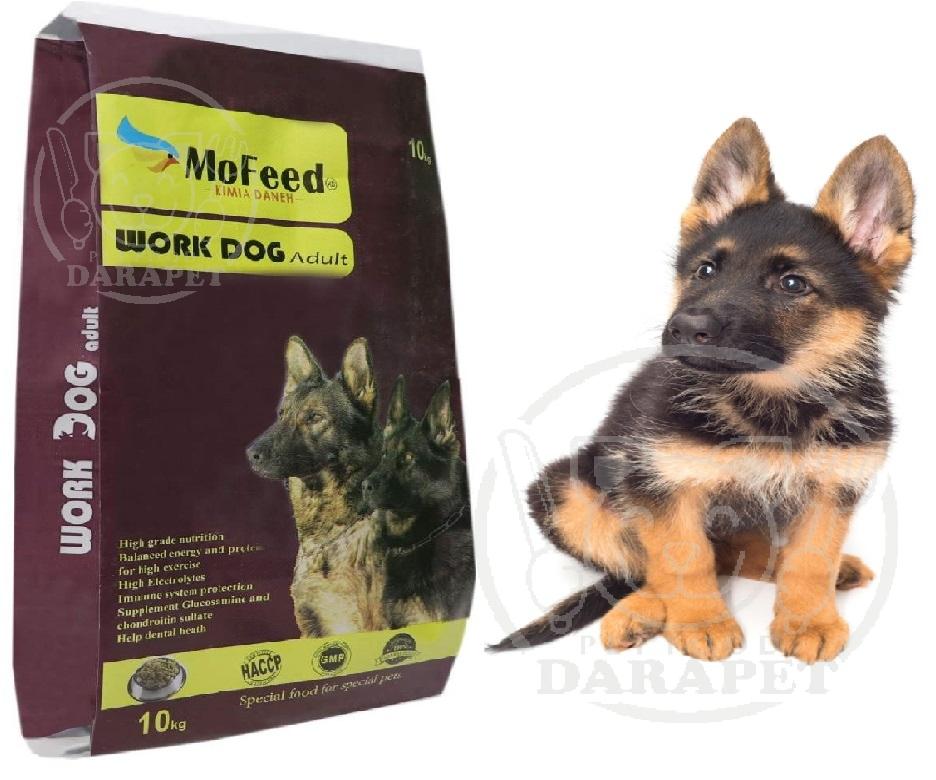 فروشندگان اصلی خوراک سگ ژرمن