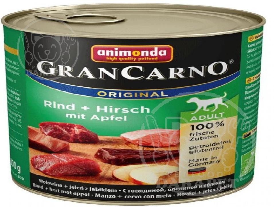 آخرین قیمت کنسرو گوشت سگ