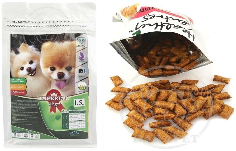 قیمت بهترین غذای سگ اشپیتز