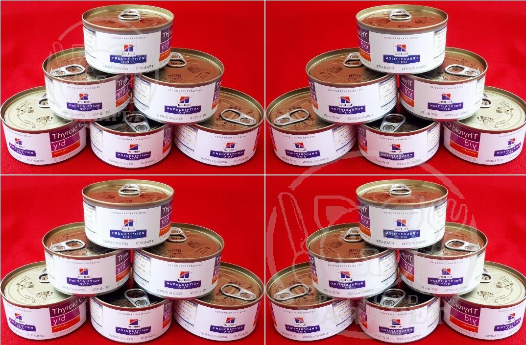 تولید ویژه خوراک گربه پرشین