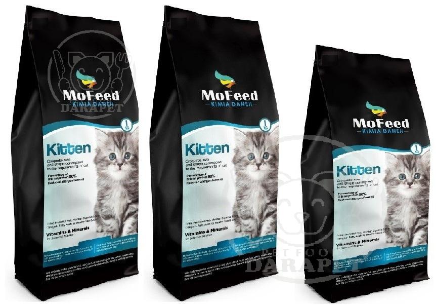 مراکز عرضه خوراک گربه ایران