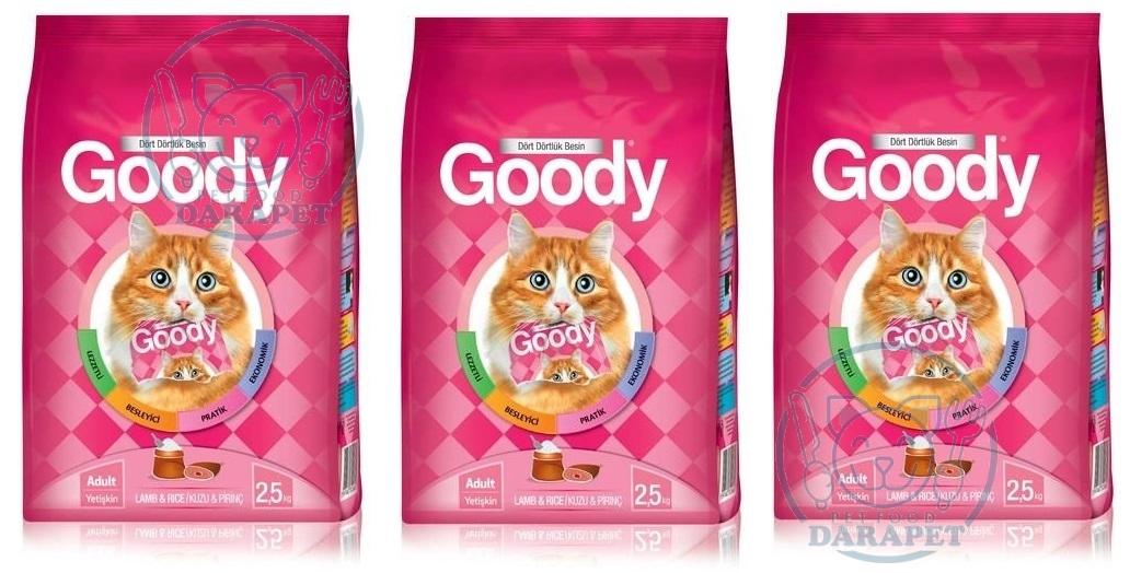 صادرات غذا گربه 2/5 کیلوگرمی