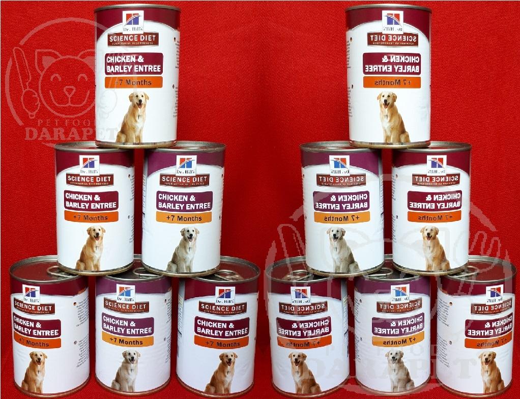 ارائه کننده کنسرو سگ تازه 415 گرمی