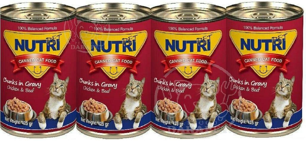 شرکت تولید کنسرو گربه عمده در شیراز