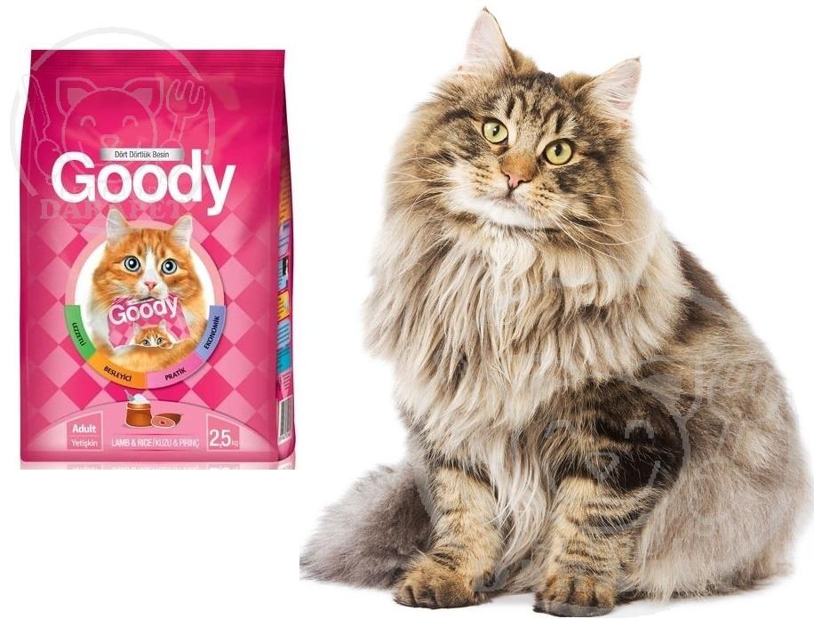 توزیع کننده غذا گربه 2.5 کیلوگرمی