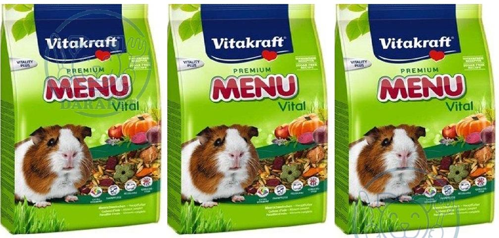 پخش عمده غذای مکمل خوکچه هندی