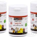تولید مکمل پرندگان زینتی