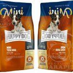 شرکت فروش غذای خشک سگ عقیم شده
