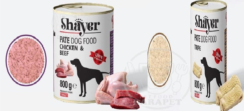 تولید کننده معتبر کنسرو سگ طبیعی