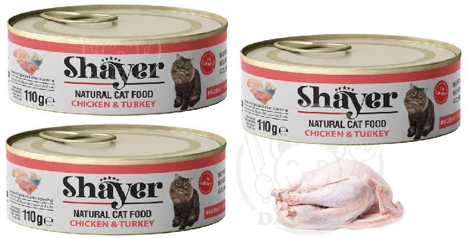 سفارش عمده کنسرو گربه گوشت بوقلمون