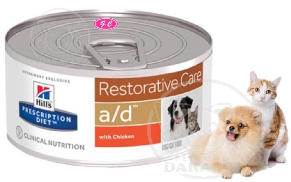 صادر کننده غذا حیوانات خانگی معمولی