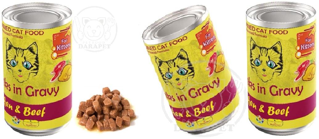 مرکز پخش کنسرو غذا بچه گربه