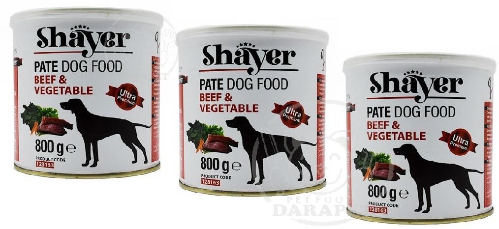 فروشنده عمده کنسرو مدل سبزی مخصوص سگ