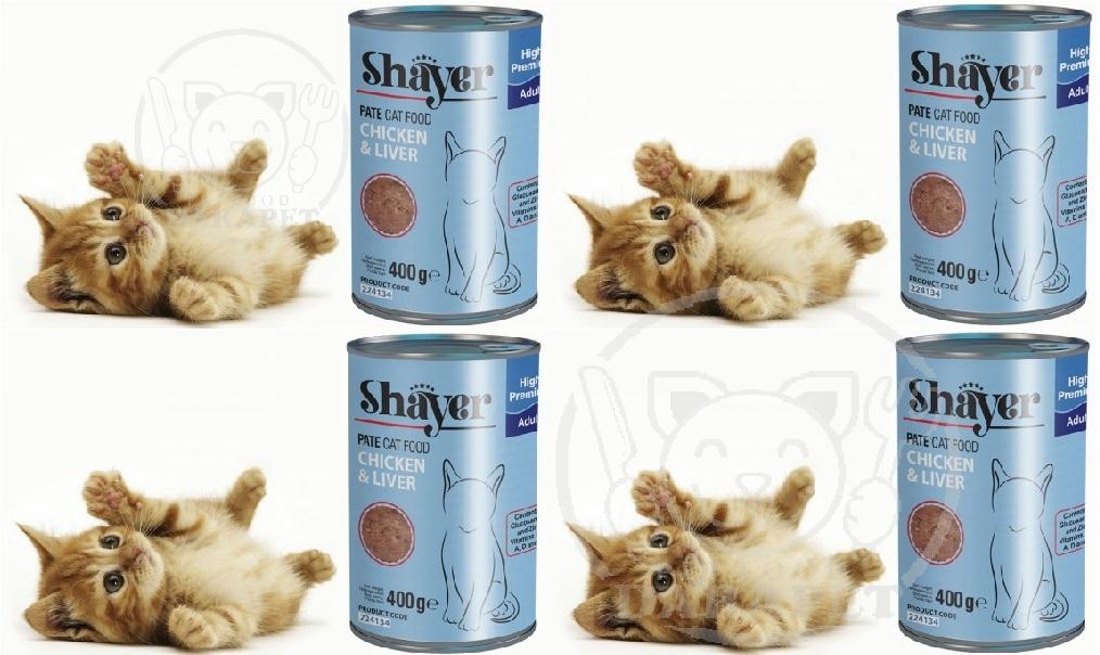 تولید بهترین کنسرو گربه با طعم جگر
