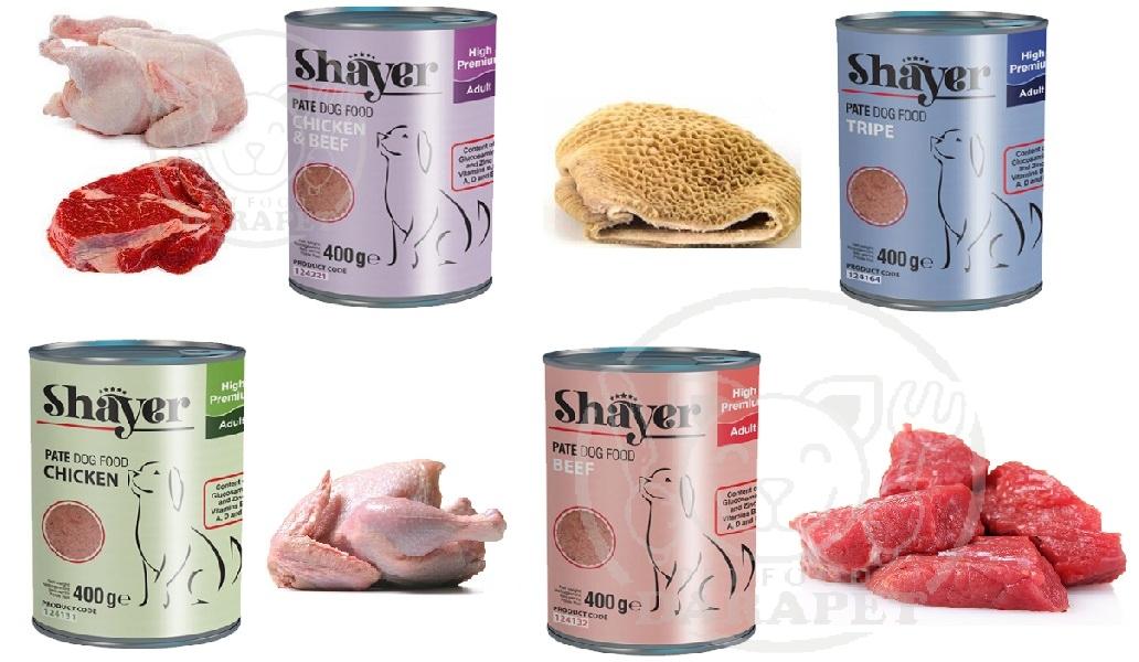 ارزش غذایی کنسرو سگ با طعم های مختلف