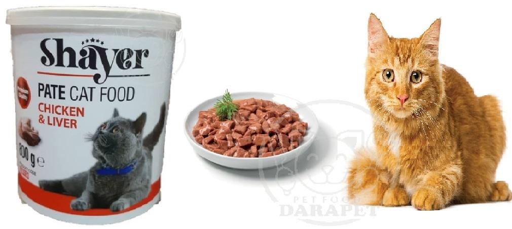 کنسرو گربه با طعم جگر بدون مواد نگهدارنده است؟