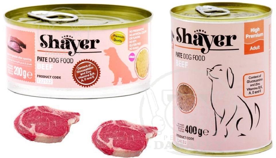 تولید کننده کنسرو سگ با طعم گوشت قرمز