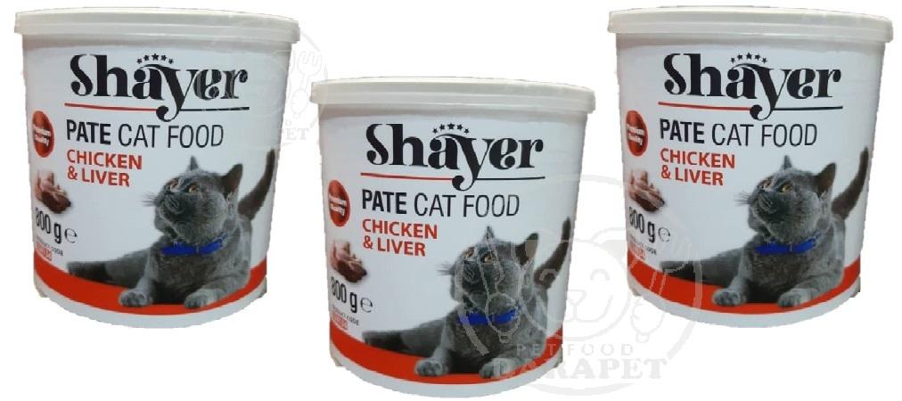 فروش استثنایی کنسرو گربه با طعم جگر