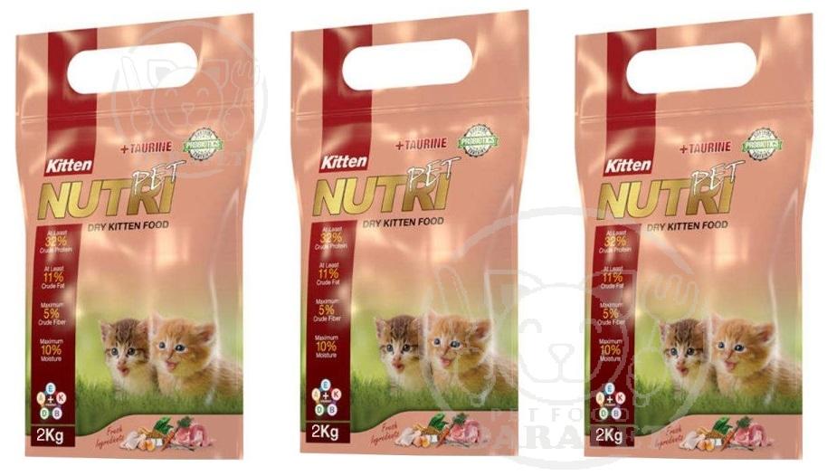 تولید کننده غذای 2 کیلویی برای بچه گربه