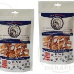 مراکز تولید غذای تشویقی سگ 70 گرمی